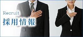 大阪屋葬祭