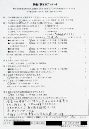 nakamura032